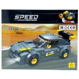 Costruzioni Tipo Lego - Set Speed Champoions 2 - 6 Anni+ - Auto Grigia