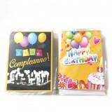 Cartolina Auguri Buon Compleanno - Varie Fantasie