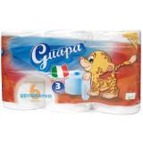 Guapa Carta Igienica Decorata Trapuntata - 6 Maxi Rotoloni - 3 Veli - 700G
